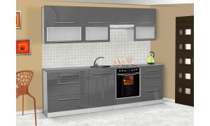 Küche Lily 260cm Grau